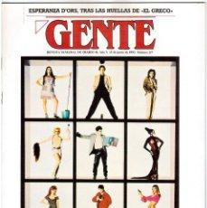 Coleccionismo de Revistas y Periódicos: GENTE. ESPERANZA D'ORS. HEROES DEL SILENCIO (BUNBURY). PALOMA CAVINET. EUGENIA SANTANA. 1993. Lote 110124027