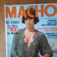 Coleccionismo de Revistas y Periódicos: REVISTA EROTICA MACHO - Nº 12 - ILONA STALLER-CICCIOLINA - LISA DE LEEUW - BO PEREZ . Lote 110172079