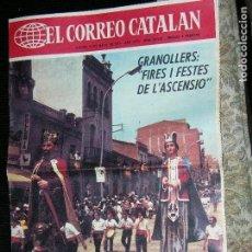 Coleccionismo de Revistas y Periódicos: F 1 EL CORREO CATALAN Nº 29129 AÑO 1971. Lote 110483915