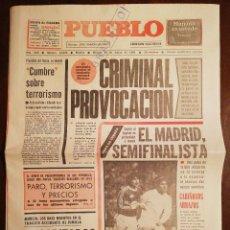 Coleccionismo de Revistas y Periódicos: PERIÓDICO PUEBLO - EL ATENTADO CONTRA EL TENIENTE CORONEL ROMEO - MARZO DE 1981. Lote 110566583