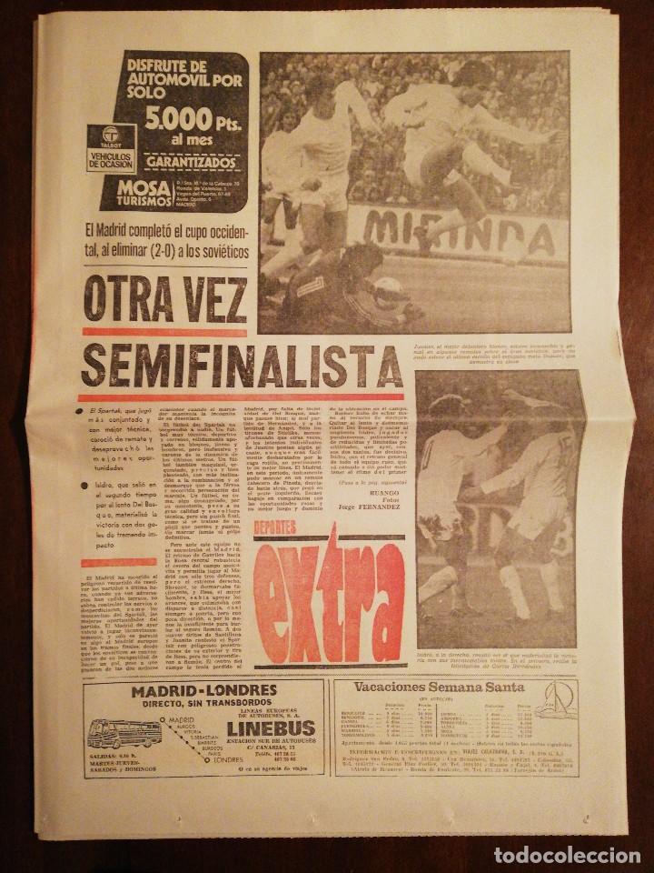 Coleccionismo de Revistas y Periódicos: Periódico Pueblo - El atentado contra el Teniente Coronel Romeo - Marzo de 1981 - Foto 2 - 110566583