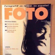 Coleccionismo de Revistas y Periódicos: REVISTA FOTO Nº 182 FEBRERO 1998 (CARLOS BOSCH, NORBERT GUTHIER...). Lote 110726071