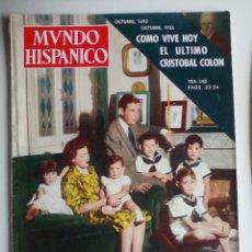 Coleccionismo de Revistas y Periódicos: REVISTA MUNDO HISPÁNICO N 103.. Lote 110749015