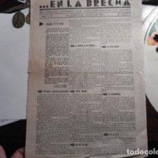 Coleccionismo de Revistas y Periódicos: PALENCIA - RARISIMA PUBLICACION SOCIALISTA - EN LA BRECHA - AÑO 1932. Lote 110938351