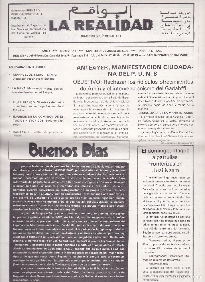 DIARIO BILINGÜE DEL SÁHARA, AÑO 1 - Nº 1 (Coleccionismo - Revistas y Periódicos Modernos (a partir de 1.940) - Otros)