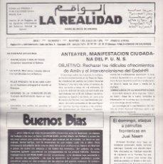Coleccionismo de Revistas y Periódicos: DIARIO BILINGÜE DEL SÁHARA, AÑO 1 - Nº 1. Lote 111242523