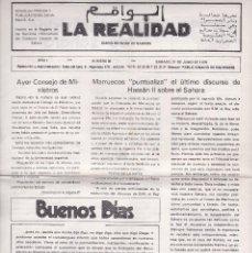 Coleccionismo de Revistas y Periódicos: DIARIO BILINGÜE DEL SÁHARA, AÑO 1 - Nº 5. Lote 111243143