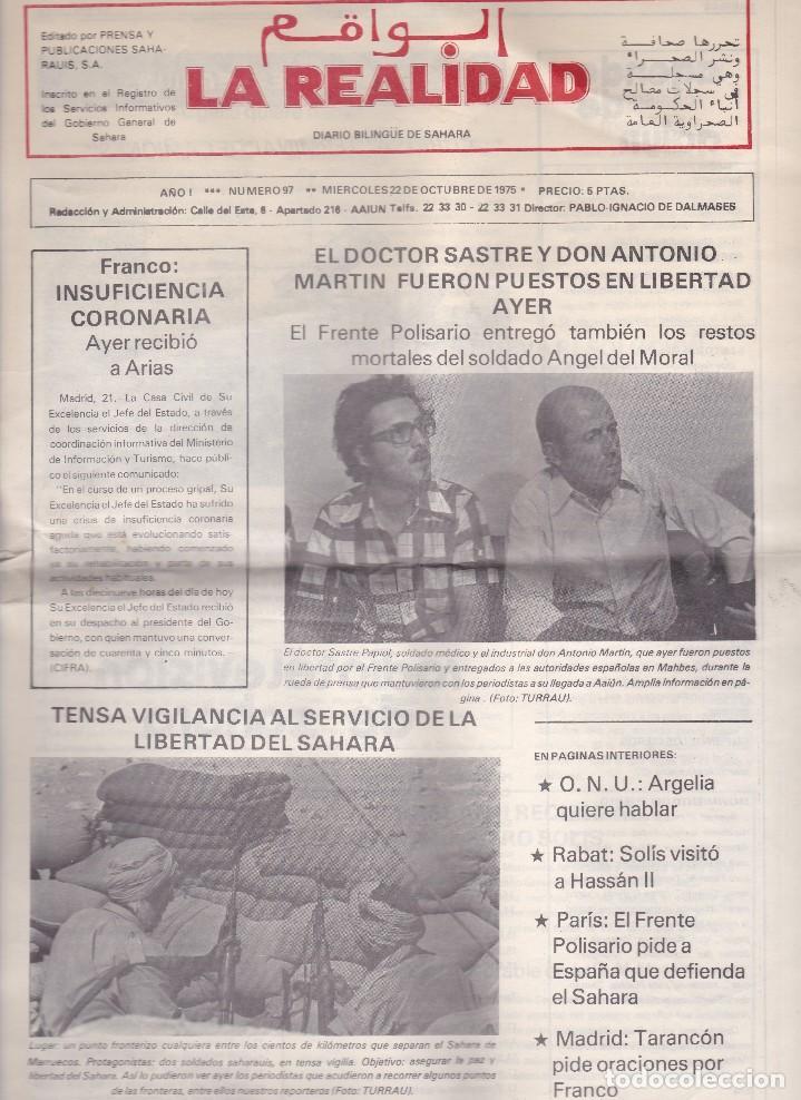 DIARIO BILINGÜE DEL SÁHARA, AÑO 1 - Nº 97 (Coleccionismo - Revistas y Periódicos Modernos (a partir de 1.940) - Otros)