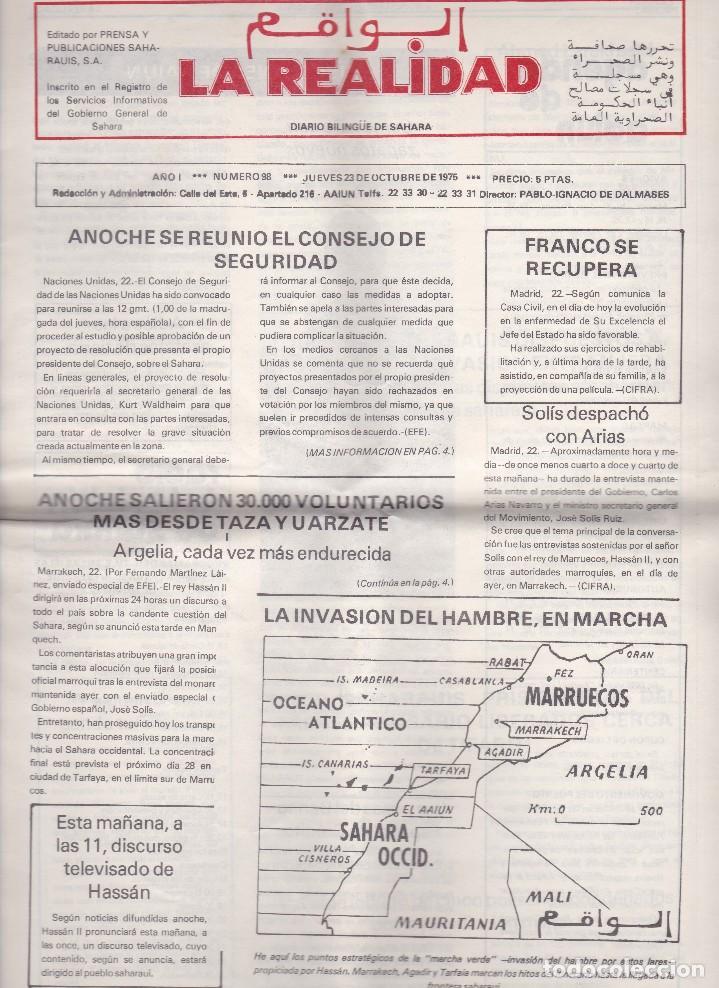 DIARIO BILINGÜE DEL SÁHARA, AÑO 1 - Nº 98 (Coleccionismo - Revistas y Periódicos Modernos (a partir de 1.940) - Otros)
