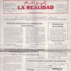 Coleccionismo de Revistas y Periódicos: DIARIO BILINGÜE DEL SÁHARA, AÑO 1 - Nº 98. Lote 111243919