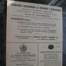 Coleccionismo de Revistas y Periódicos: 2 LÁMINAS CON ANUNCIOS DE ESTABLECIMIENTOS DE SAN SEBASTIAN, AÑO 1934. Lote 111362043