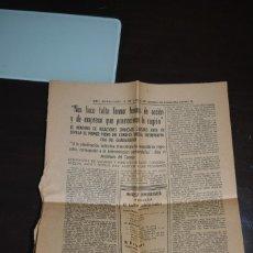 Coleccionismo de Revistas y Periódicos: RECORTE 3 HOJAS. CLAUSURA EN SEVILLA EL PRIMER PLENO DEL CONSEJO SINDICAL DEL GUADALQUIVIR. 1974. Lote 111413487