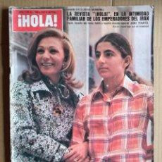 Coleccionismo de Revistas y Periódicos: REVISTA HOLA MAYO 1970. Lote 111509587