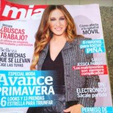 Coleccionismo de Revistas y Periódicos: REVISTA MIA -- Nº 1582 -- SARAH JESSICA PARKER -- ESPECIAL MODA PRIMAVERA --. Lote 111723475