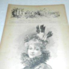 Coleccionismo de Revistas y Periódicos: REVISTA LA MODA ELEGANTE AÑO LV MADRID 30 DE OCTUBRE DE 1896 N. 40. Lote 111766863