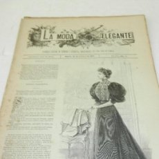 Coleccionismo de Revistas y Periódicos: REVISTA LA MODA ELEGANTE AÑO LIII MADRID 30 DE OCTUBRE DE 1894 N. 40. Lote 111792991