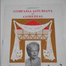Coleccionismo de Revistas y Periódicos: AURORA SANCHEZ. COMPAÑIA ASTURIANA DE COMEDIAS. CAPITULO II. GIJON, AÑO 1986. AUTOR: HECTOR PIÑERA.. Lote 111893539