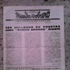 Coleccionismo de Revistas y Periódicos: TRANSICION.MUNDO OBRERO 15 OCTBRE 1974.PCE.SANCHEZ MONTERO Y ATENTADO DE CALLE CORREO DE ETA. PSUC. Lote 111952839