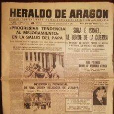 Coleccionismo de Revistas y Periódicos: PERIÓDICO HERALDO DE ARAGON, ZARAGOZA 16 DE MAYO DE 1981 - SIRIA E ISRAEL , AL BORDE DE LA GUERRA. Lote 112027339