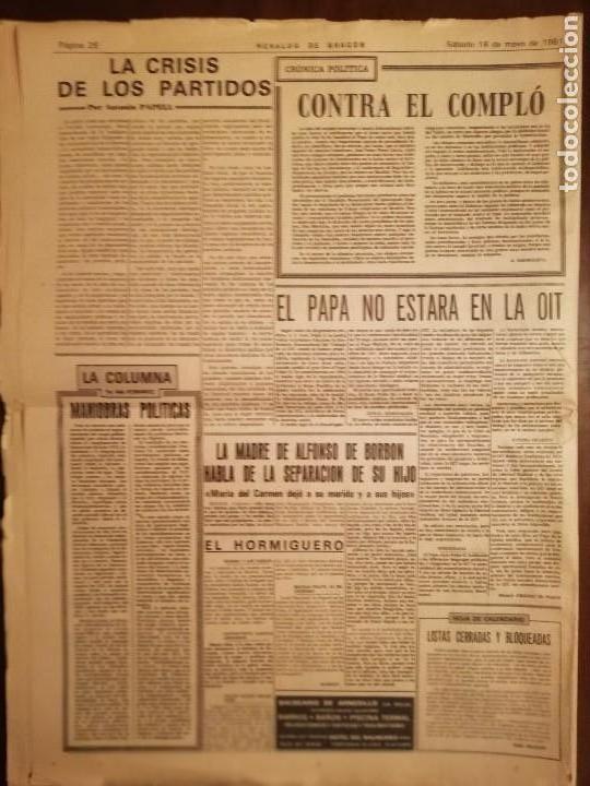 Coleccionismo de Revistas y Periódicos: Periódico Heraldo de Aragon, Zaragoza 16 de Mayo de 1981 - SIRIA E ISRAEL , AL BORDE DE LA GUERRA - Foto 2 - 112027339