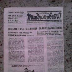Coleccionismo de Revistas y Periódicos: TRANSICION.MUNDO OBRERO MARZO 1975.GALICIA HUELGA 20 FEBRERO.AVILES ENSIDESA.NAVARRA POTASAS. Lote 112031395