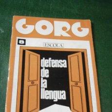 Coleccionismo de Revistas y Periódicos: REVISTA BIBLIOGRAFICA GORG - NUMERO 8 MAYO 1970 - DEFENSA DE LA LLENGUA. Lote 112138635