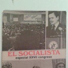 Coleccionismo de Revistas y Periódicos: EL SOCIALISTA.ESPECIAL LOS 5 NUMEROS PUBLICADOS EN EL XXVII CONGRESO DEL PSOE.DICIEMBRE 1976. MADRID. Lote 112205439