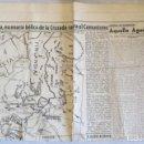 Coleccionismo de Revistas y Periódicos: AMANECER - ZARAGOZA - 3 / 7 / 1941 - CRONICA DE LA BATALLA DE STALINGRADO. Lote 112211235