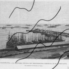 Coleccionismo de Revistas y Periódicos: BARCELONA 1894 ESCUADRA INGLESA DEL MEDITERRANEO RETAL HOJA REVISTA. Lote 112431803
