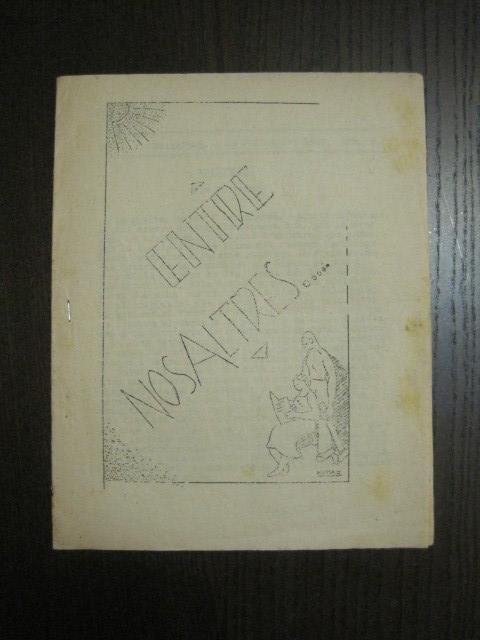 Coleccionismo de Revistas y Periódicos: GUERRA CIVIL-REVISTA - ENTRE NOSALTRES -1937-EL CANT DE LA SENYERA - VEURE FOTOS -(V-13.440) - Foto 2 - 112445519