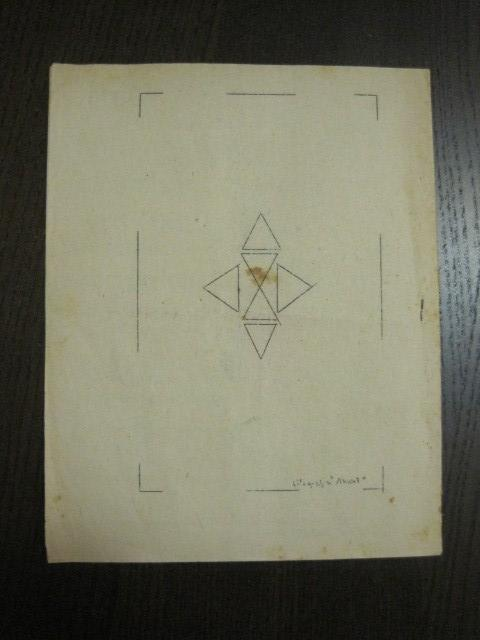 Coleccionismo de Revistas y Periódicos: GUERRA CIVIL-REVISTA - ENTRE NOSALTRES -1937-EL CANT DE LA SENYERA - VEURE FOTOS -(V-13.440) - Foto 12 - 112445519