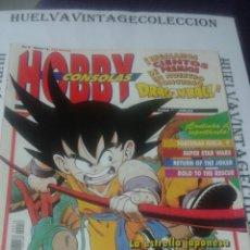 Coleccionismo de Revistas y Periódicos: HOBBY CONSOLAS, REVISTA N.18.. Lote 148268616