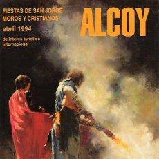Coleccionismo de Revistas y Periódicos: ALCOY REVISTA DE LAS FIESTAS DE SAN JORGE DE ALCOY.AÑO 1994. Lote 112971227