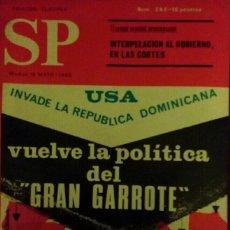Coleccionismo de Revistas y Periódicos: REVISTA SP N 258 (1965) USA INVADE LA REPÚBLICA DOMINICANA. Lote 113007227