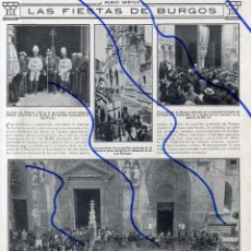 Coleccionismo de Revistas y Periódicos: BURGOS 1912 FIESTAS HOJA REVISTA. Lote 113178943