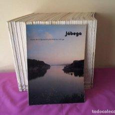 Coleccionismo de Revistas y Periódicos: JABEGA.REVISTA DE LA DIPUTACION PROVINCIAL DE MALAGA, 56 NUMEROS. Lote 113222395