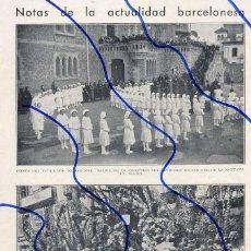 Coleccionismo de Revistas y Periódicos: SAN JOSE DE LA MONTAÑA 1932 BARCELONA FIESTA HOJA REVISTA. Lote 113346891