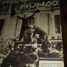 Coleccionismo de Revistas y Periódicos: REVISTA NUEVO MUNDO.DESDE ENERO 1931 A DICIEMBRE 1931.PROCLAMACION REPUBLICA ESPAÑOLA.. Lote 113370983