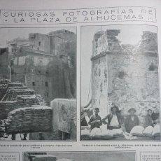 Coleccionismo de Revistas y Periódicos: AÑOS 20. PLAZA DE ALHUCEMAS.. Lote 113673827
