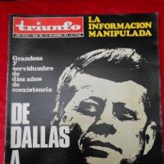 Coleccionismo de Revistas y Periódicos: REVISTA TRIUNFO NÚMERO 582 NOVIEMBRE 1973. Lote 113776271