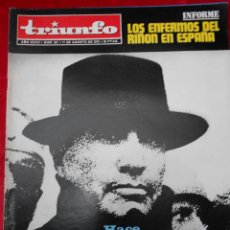 Coleccionismo de Revistas y Periódicos: REVISTA TRIUNFO NÚMERO 567 AGOSTO 1973. Lote 113782743