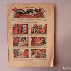 Coleccionismo de Revistas y Periódicos: REPÚBLICA, REVISTA DELS PETITS GUARDIOLISTES DEL BANC COMERCIAL DE BARCELONA, 1935, AÑO 1, NÚM 8. Lote 113892771