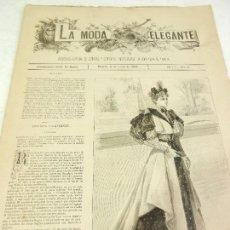 Coleccionismo de Revistas y Periódicos: REVISTA LA MODA ELEGANTE AÑO LII MADRID 6 DE JUNIO DE 1894 N. 21 CONTIENE PATRONES.. Lote 113984983