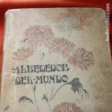 Coleccionismo de Revistas y Periódicos: ALREDEDOR DEL MUNDO, DESDE 6 JULIO A 28 DICIEMBRE 1905. Lote 114197999