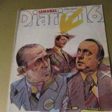 Coleccionismo de Revistas y Periódicos: DIARIO 16 SEMANAL ENERO 1984 ISABEL MESTRES. Lote 114319371
