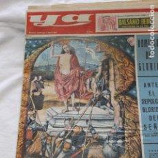 Coleccionismo de Revistas y Periódicos: YA SUPLEMENTO GRAFICO DOMINICAL 3 ABRIL 1961, . Lote 114409483