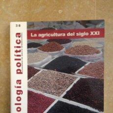 Coleccionismo de Revistas y Periódicos: ECOLOGÍA POLÍTICA Nº 38: LA AGRICULTURA DEL SIGLO XXI. Lote 114955834