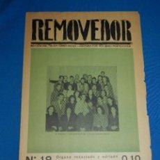 Coleccionismo de Revistas y Periódicos: (M) JOAQUIN TORRES GARCIA - REVISTA REMOVEDOR AÑO 3 NUM 18 JUNIO JULIO AGOSTO 1947 , ORIGINAL. Lote 115229843