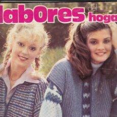 Coleccionismo de Revistas y Periódicos: REVISTA LABORES DEL HOGAR Nº 250 AÑO 1979. NMERO ESPECIAL.. Lote 115374855