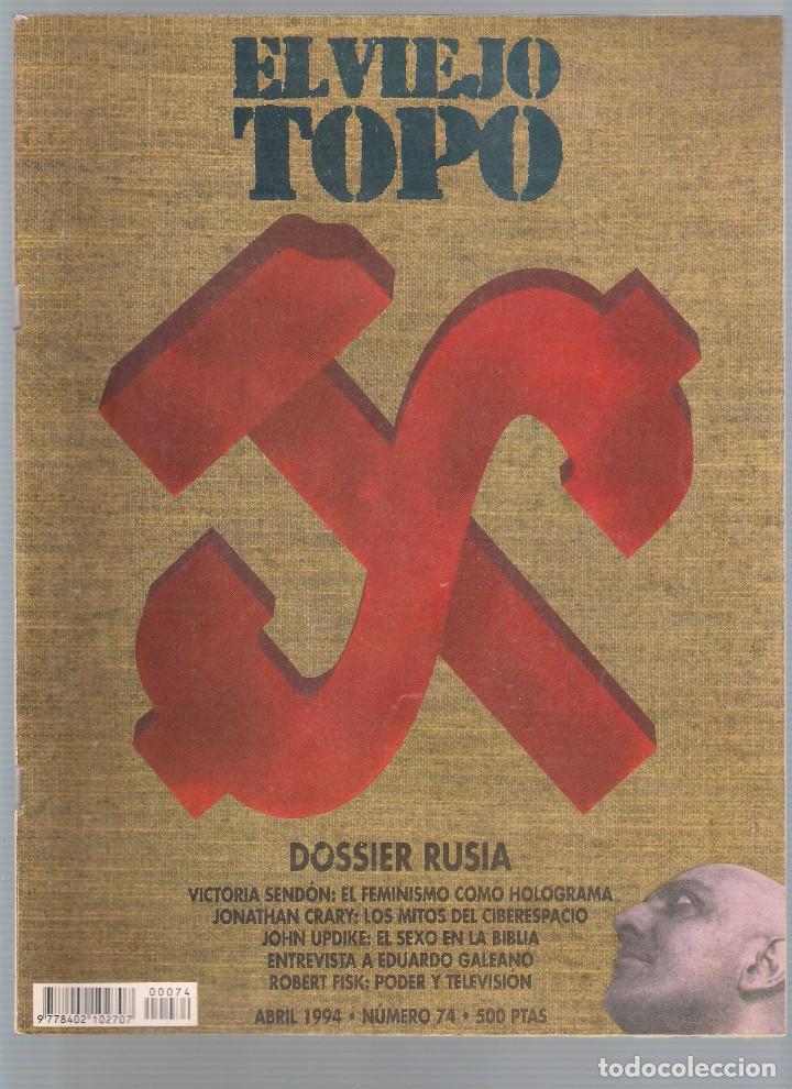 Coleccionismo de Revistas y Periódicos: Revista El Viejo Topo (2ª época) - Año 1993/94 completo. Números 70 a 80 inc. - Foto 5 - 115430663